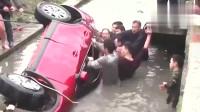 好心村民目睹车祸现场后,一个接一个跳河救女司机