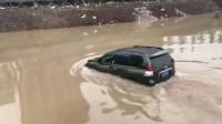 你以为开丰田普拉多就能过河了?一脚油门下去试试