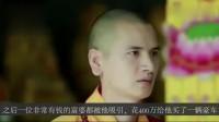 中国最帅和尚曝光:29岁看破红尘出家,拒绝富婆送的400万豪车