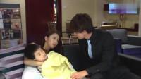 厉仲谋借着童童的手追求吴桐, 一家三口终于幸福的在一起