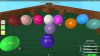 Roblox 小游戏模拟器!队友捣蛋,不能齐心协力完成滚球游戏