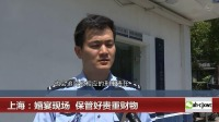 石家庄:消防员连续出警晕倒 获得全国网友关心 超级新闻场 20190525 超清版