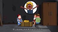"""搞笑吃鸡动画:马可波成""""嘴强""""王者玩家,一通瞎指挥把队友给惹怒了"""