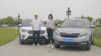 崇明岛自驾郊游 斯柯达柯米克和现代ix25谁是最佳家用SUV?
