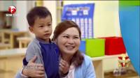 超级育儿师因为育儿师的帮助, 孩子咬人很少出现, 妈妈一脸欣慰