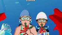 悬疑推理:海底未解之谜!潜入海底盗取资源,刚上岸便离奇死亡悬