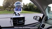 喜欢违章停车的朋友注意了,以后给你开罚单的不是交警,而是他!