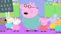 小猪佩奇:猪爸爸接佩奇乔治回家,但是被羚羊夫人抓来玩游戏