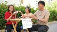 美女摆一笔画铜钱形状游戏,成功奖励10000元,没想来了一对高手夫妻