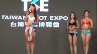台湾模特大赛泳装秀,每个模特都想抢镜,你介意吗?