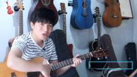 运艺吉他:今天和大家分享的是学会两首弹唱,你学会了吗?
