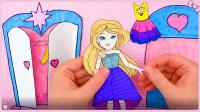 创意手工剪纸:萌翻了!关节纸娃娃教程,漂亮穿搭和可爱衣柜!