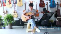 运艺吉他:今天和大家分享一首好听的歌曲,告诉大家什么是和弦!