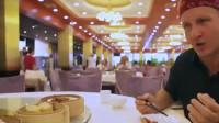老外在中国:老外品尝中国广东茶点,只顾着吃摄影师都要生气了,太美味了!
