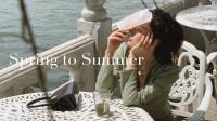 It's Summer Times丨换季穿搭Vlog丨Savislook