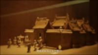 中国历史:古风古韵—千年郏县
