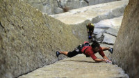 世界上最难攀爬的山峰,高度仅为264米,难度却堪比珠穆朗玛峰!