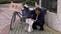 潘长江收废品被骗,给钱后才发现废品里面全是石块,这下赔大了