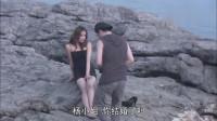 男摄影师爱上已婚的少妇,有意无意开撩,少妇内心动摇了