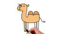 简笔画:教你超简单的画只沙漠里的大骆驼,带宝宝一分钟学会绘画