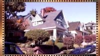 美国、加拿大印象(6)西雅图 面朝太平洋的顶级别墅群 西雅图城市建筑掠影(修订版)