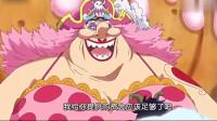 海贼王:大妈的梦想,让家人都变大,巨人儿童之谜揭晓!