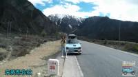 爱行记123:奥拓独闯西藏,今天来到川藏线上的3888里程碑!