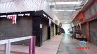 东莞厚街工业区,店铺生意越来越惨淡,很多店铺索性关门了