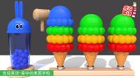 兔子杯糖豆木棰与4球冰激凌 家中的美国学校