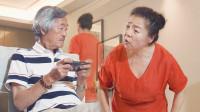 陈翔六点半:因为一次争吵,大爷看穿几十年老伴的真面目!