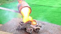 将1000℃熔岩倒在章鱼身上,场面瞬间失控,还能吃吗?