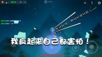 游戏薇世界28: 这游戏武器太不平衡了!拿到这把武器简直无敌了!