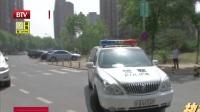 借车上路撞伤两人  被判连带责任车主拒负责 都市晚高峰 20190525