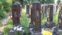 甲午战败的清军被日本带回国,尸首随意埋葬,墓前还刻着耻辱的2