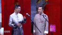 贾旭明李菁新相声《北京话的秘密》爆笑趣解北京土话