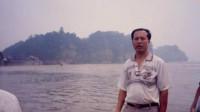 90岁老人去乐山旅游,随手拍了一张照片,政府竟奖励280万元