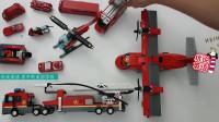 多功能消防车等10种不同的消防交通工具 家中的美国学校