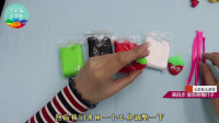七彩黏土课堂:姐姐教小朋友用黏土制作一个好看的草莓
