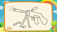 建军节简笔画教程,如何画机枪,海知简笔画大全