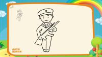 建军节简笔画教程,如何画拿枪的士兵,海知简笔画大全