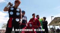 在邵的电影中开启与中国功夫风格的复仇者联盟
