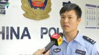 韶关:轿车路口突然加速连撞四车  4人受伤 今日关注 20190525