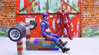定格动画-乐高城市故事之超级英雄街机游戏足球和举重比赛
