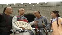 《铁齿铜牙纪晓岚》纪晓岚被贬去当城门官,乾隆口误让纪晓岚官复原职,和珅一脸的不高兴