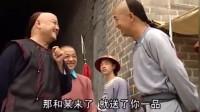 《铁齿铜牙纪晓岚》纪晓岚被贬去当门官,和珅没事跑去城门与纪晓岚斗嘴