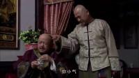 《铁齿铜牙纪晓岚》纪晓岚去和珅家里蹭吃蹭喝,还给和珅说一大推道理,气坏和珅了