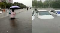 安徽突降暴雨 道路成河行车如划船