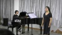 李爽《鱒魚》女中音獨唱 鋼琴伴奏:周晨 聲樂沙龍第33季