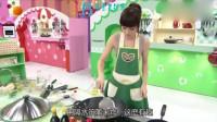 美女厨房:看到邓丽欣煮菜现场,郑中基爆笑问:你在煮空气吗?