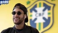 内马尔与巴西队汇合 专心备战2019年美洲杯